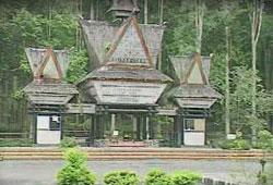 Gerbang depan Tahura